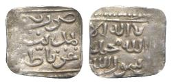 World Coins - Islamic, al-Andalus (Spain), Nasrid of Granada (Gharnata). Anonymous AR 1/4 Dirham