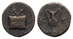 Ancient Coins - Aeolis, Kyme, 2nd-1st centuries BC. Æ - Stylii on tablet / Kantharos - RARE