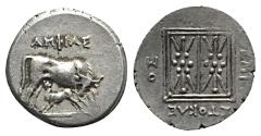Ancient Coins - Illyria, Dyrrhachion, c. 250-200 B.C. AR Drachm. Amphias and Themistokles, magistrates.
