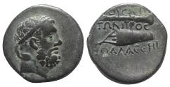 Ancient Coins - Bithynia, Kios (as Prousias by the Sea), c. 70-50 BC. Æ 24mm RARE