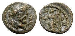 Ancient Coins - Pamphylia, Attalea(?). Pseudo-autonomous issue, time of Antoninus Pius (138-161). Æ - Poseidon / Nike