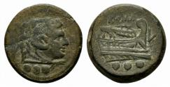 "Ancient Coins - ROME REPUBLIC Anonymous. 211-208 BC (or later). Æ Quadrans. Luceria ""L"" series. Mint in Luceria. VERY RARE"
