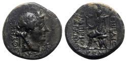 Ancient Coins - Bithynia, Nicaea. Æ - C. Papirius Carbo. Procurator - Dionysos / Roma seated