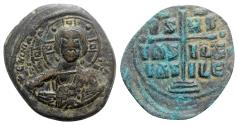 Ancient Coins - Anonymous, time of Romanus III (1028-1034). Æ 40 Nummi - Constantinople