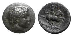 Ancient Coins - Kings of Macedon, Philip II (359-336 BC). Æ 1/4 Unit