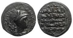 Ancient Coins - Islamic, Anatolia & al-Jazira (Post-Seljuk). Zangids (Sinjar, Qutb al-Din Muhammad (594-616 AH / 1197-1219 AD). Æ Dirhem