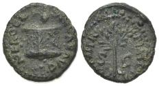 Ancient Coins - Nero (54-68). Æ Quadrans. Rome, c. 64 AD. Owl on garlanded altar. R/ Laurel-branch