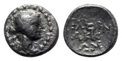 Ancient Coins - Pontos, Pharnakeia, c. 1st century BC. Æ - Possibly unpublished