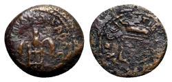 Ancient Coins - Judaea, Procurators. Pontius Pilate (26-36 CE). Fake Prutah