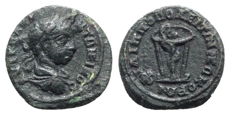 Ancient Coins - Elagabalus (218-222). Thrace, Philippopolis. Æ