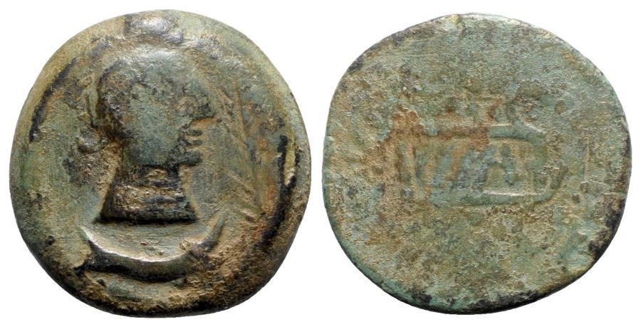 Ancient Coins - Spain, Ulia, c. 200-150 BC. Æ As
