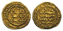 Ancient Coins - GREAT SELJUQ (Pre-Mongol). Tughril beg, GOLD Dinar. Nishapur 437AH. A-1665