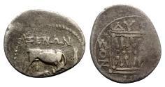 Ancient Coins - Illyria, Dyrrhachion, c. 229-100 B.C. AR Drachm - Xenon, magistrate
