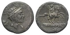Ancient Coins - ROME REPUBLIC L. Philippus, Rome, 113-112 BC. Fourrèe Denarius