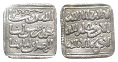 World Coins - Islamic, Merinids of North Africa. Anonymous, 12th century. AR Half Dirham. Fas mint.