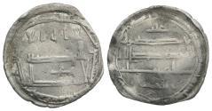 World Coins - Aghlabid, Ibrahim I (184-196h), dirham, Ifriqiya 195h RARE