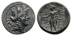 Ancient Coins - Cilicia, Korykos, 1st century BC. Æ - Tyche / Hermes