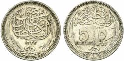 World Coins - Egypt, Sultanate. Occupation Coinage AR 5 Piastres, AH 1335 - AD 1917