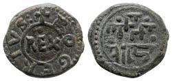 World Coins - Italy, Sicily, Messina. Tancredi and Ruggero (1089-1194). Æ Follaro