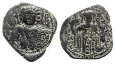 Ancient Coins - John III Ducas (Emperor of Nicaea, 1222-1254). Æ Tetarteron - Magnesia