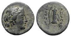 Ancient Coins - Kings of Bithynia, Prusias I (c. 230-182 BC). Æ