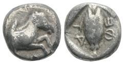 Ancient Coins - Thessaly, Thessalian League, c. 470s-460s BC. AR Hemidrachm