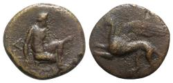 Ancient Coins - ITALY. Tauric Chersonesos, Chersonesos, late 4th-early 3rd century BC. Æ 23mm. Pa-, magistrate. Artemis Parthenos  R/ Griffin