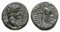 Ancient Coins - Augustus (27 BC-AD 14). Caria, Antioch ad Maeandrum. Æ - R/ Athena