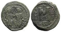 Ancient Coins - Justin II and Sophia (565-578). Æ 40 Nummi - Antioch, year 7