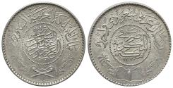 World Coins - Saudi Arabia. Abd Al Aziz Bin Sa'ud. 1 ryal. 1367. EF