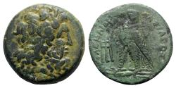 Ancient Coins - Ptolemaic Kings of Egypt, Ptolemy III (246-222). Æ Obol