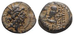 Ancient Coins - Seleukid Kings, Kleopatra Thea & Antiochos VIII (125-121 BC). Æ