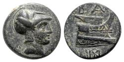 Ancient Coins - Kings of Macedon, Demetrios I Poliorketes (306-283 BC). Æ - Salamis