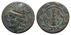 Ancient Coins - Troas, Birytis, c. 300 BC. Æ - Kabeiros / Club in wreath