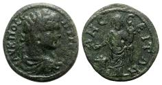 Ancient Coins - Geta (198-211). Moesia Inferior, Odessus. Æ - The Great God of Odessus