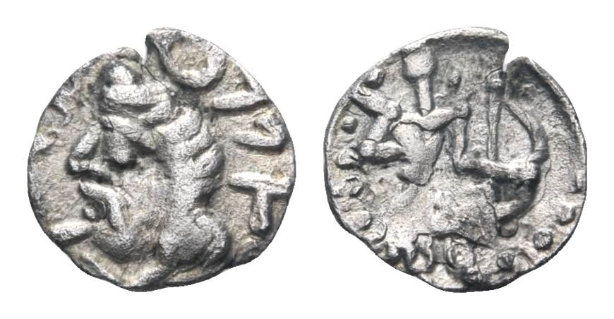 Ancient Coins - Eastern Sogdiana, AR Scyphate Obol. 2nd – 3rd centuries AD. RARE