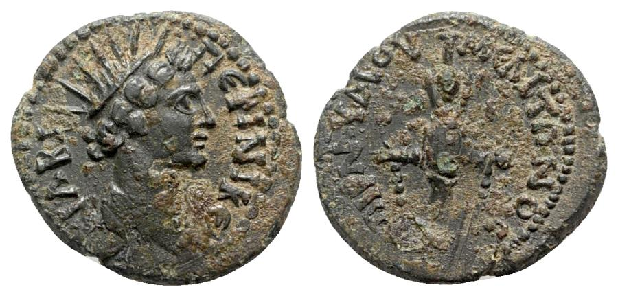 Ancient Coins - Lydia, Nicaea Cilbianorum (Cilbiani Inferiores). Time of the Antonines (138-192). Æ - VERY RARE