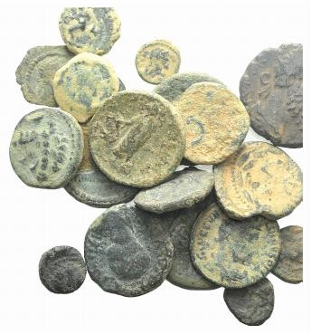 World Coins - Lot of 23 Æ Greek, Roman Provincial and Roman Imperial coins, to be catalog. LOT SOLD AS IS, NO RETURNS