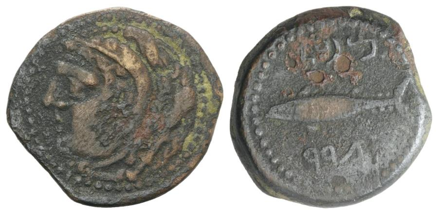 Ancient Coins - Spain, Gadir (Gades), 2nd century BC. Æ Half Unit. Head of Melqart (Herakles)  R/ Tunny