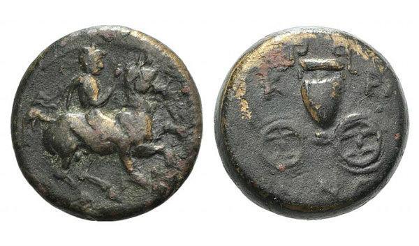 Ancient Coins - Thessaly, Krannon (Crannon), c. 350-300 BC. Æ Dichalkon