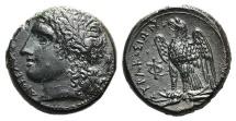 Sicily, Syracuse. Hiketas II (287-278 BC). Æ 23mm