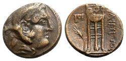 Ancient Coins - Macedon, Philippoi, c. 356-345 BC. Æ - Herakles / Tripod