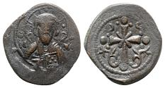 Ancient Coins - Anonymous, time of Nicephorus III (1078-1081). Æ 40 Nummi - Class I