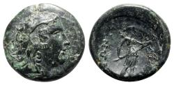 Ancient Coins - Thrace, Lysimacheia, c. 225-199/8 BC. Æ - Herakles / Artemis - RARE