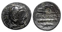 Ancient Coins - Kings of Macedon, Alexander III 'the Great' (336-323 BC). Æ Unit
