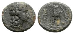 Ancient Coins - Sicily, Leontinoi, late 3rd - early 2nd century BC. Æ - Dionysos / Warrior - RARE
