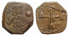 Ancient Coins - Manuel I Comnenus. 1143-1180. Æ Half Tetarteron. Uncertain Greek mint. Struck circa 1143-1152. NICE !!