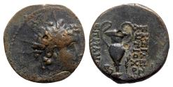 Ancient Coins - Seleukid Kings, Antiochos VI (144-142 BC). Æ - Apameia - R/ Kantharos