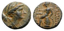 Ancient Coins - Seleukid Kings, Seleukos III (225/4-222 BC). Æ - Artemis / Apollo