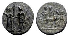 Ancient Coins - Aeolis, Kyme, 2nd century BC. Æ